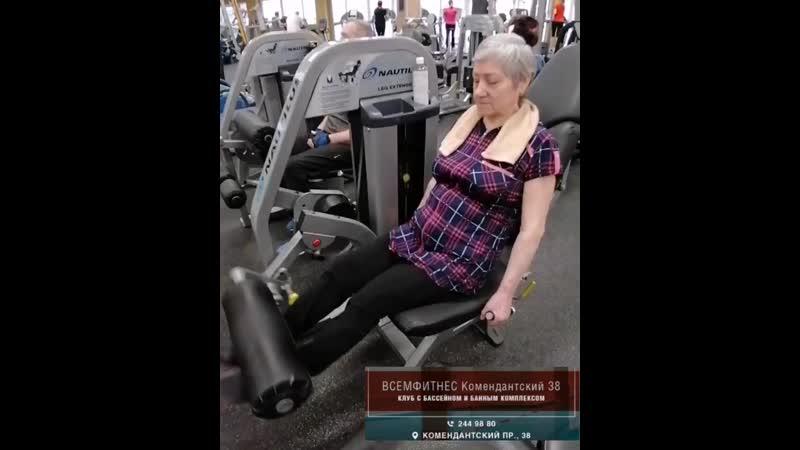 Когда тебе 68 лет жизнь только начинается mp4