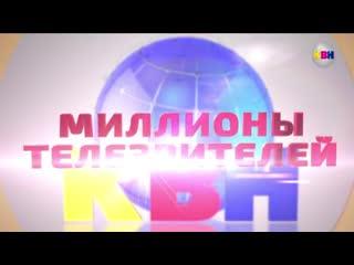 КВН ТВ. Новый телеканал в сети ЦТВ Курьер плюс