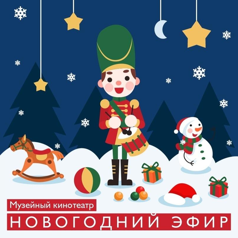 Топ мероприятий на 10 — 12 января, изображение №21