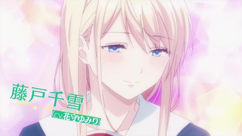 TVアニメ『ランウェイで笑って』藤戸千雪キャラクターPV|2020年1月放送
