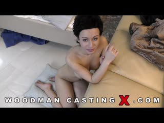 Stacy Bloom Part 2 - WoodmanCastingX