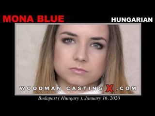 Пьер Вудман с другом ебут вовсе щели молодую девушку MonaBlue (Порно, Грудь, Анал секс, Попки, Шлюха, Минет, Woodman Casting)