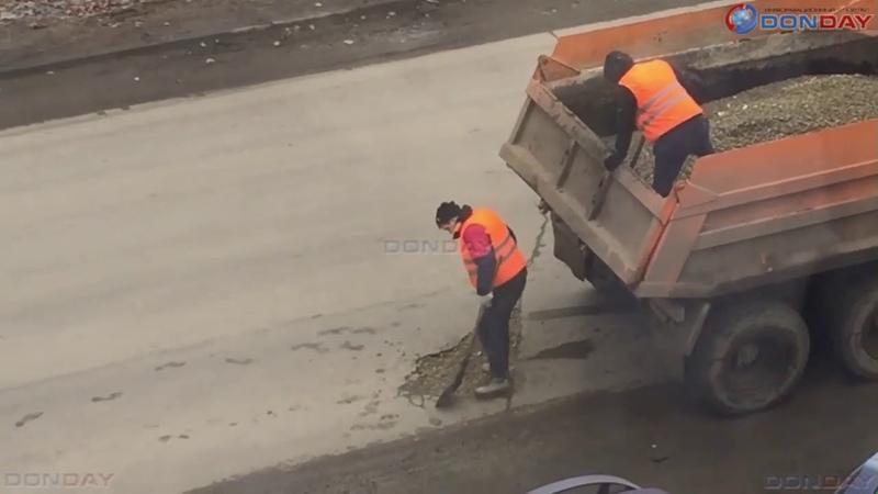 Donday В Новочеркасске подрядчик продолжает засыпать огромные ямы на асфальте щебнем