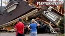 МЕСТЬ ПРИРОДЫ с 22 по 25 марта 2021 | катаклизмы, боль земли, помста природи, natural disasters 2021