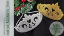 МК - корона из глитерного фоамирана на новый год | fom | Mariya