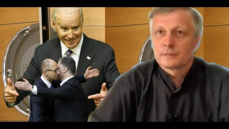 Минск 2 как окно Овертона по смещению киевской банды Рассказывает Валерий Пякин