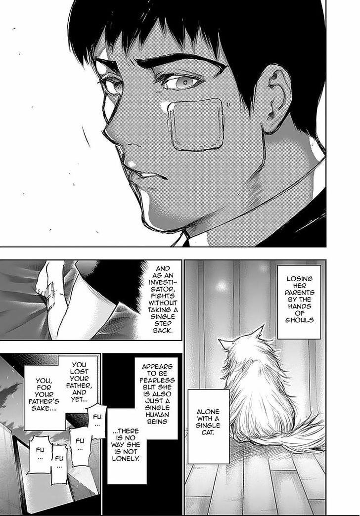 Tokyo Ghoul, Vol. 11 Chapter 111 Tracks, image #7
