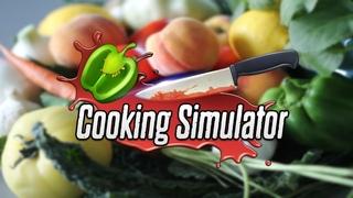 Cooking Simulator ДВЕ ЗВЕЗДЫ #8