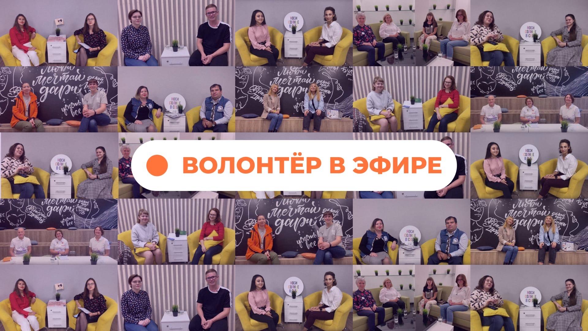 Волонтеры Самарской области в эфире