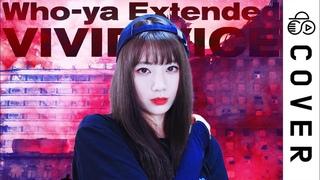 Jujutsu Kaisen OP2 「VIVID VICE」┃Cover by Raon Lee