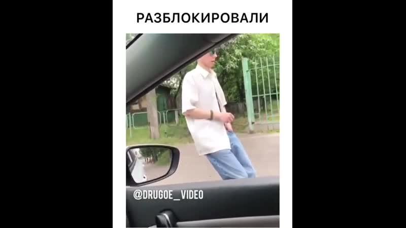 VIDEO-2019-09-26-20-27-22.mp4