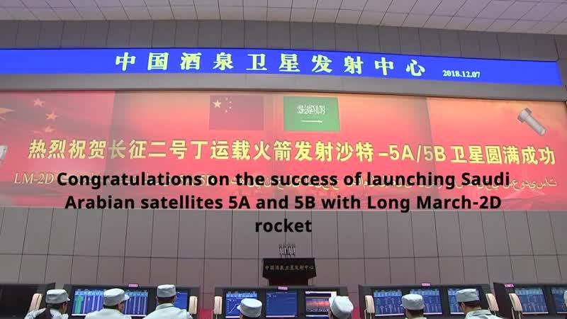 Long March 2D launches SaudiSat 5A SaudiSat 5B and CubeSats