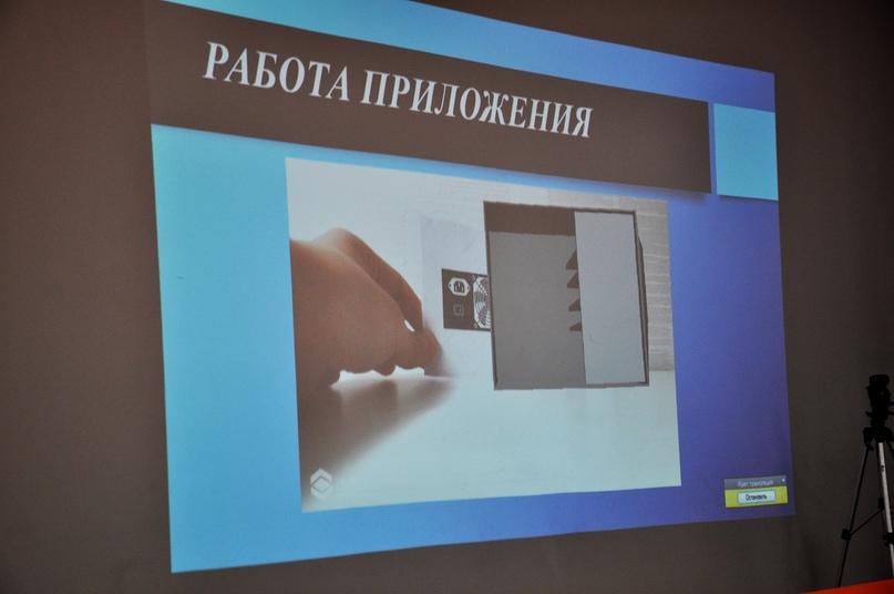 Воспитанники детского технопарка «Кванториум – 63 регион» представили на суд экспертов итоговые проекты, изображение №4