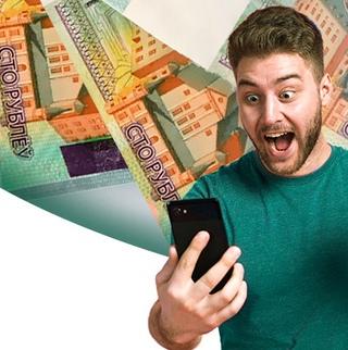 Кредит наличными калькулятор все банки