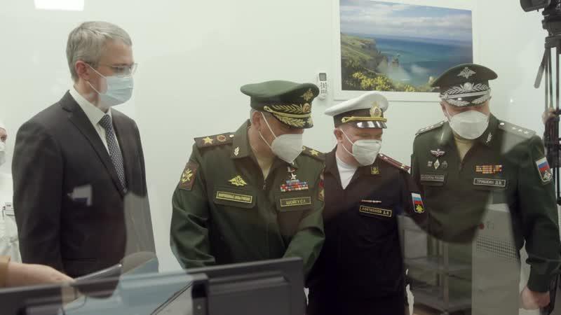 Сергей Шойгу осмотрел на Камчатке военный госпиталь mp4