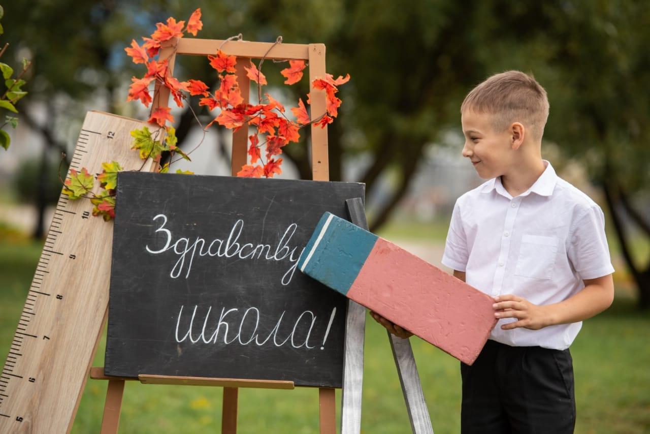 Приглашаем в группы детей от 1,5 до 7лет🌺https://vk.com/shkola_pokolenie