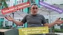 Как эмигрантов разводят на деньги Земляки Украинцы и Братья Славяне Первая Машина в Америке Кидалово