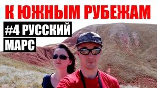 В этом видео мы посетим интересную природную локац...