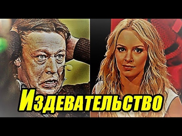 Почему Ефремов в тюрьме а участница шоу Голос на свободе