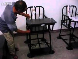 "Chinese police restraint ""interrogation chair"""