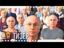 УМЕРЬ СВОЙ ЭНТУЗИАЗМ (10 сезон) — Русский тизер | 2000 | Новые трейлеры