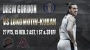 Drew GORDON vs. Lokomotiv Kuban – 27 PTS, 15 REB, 2 AST, 1 ST 37 EFF [15/11/2020]