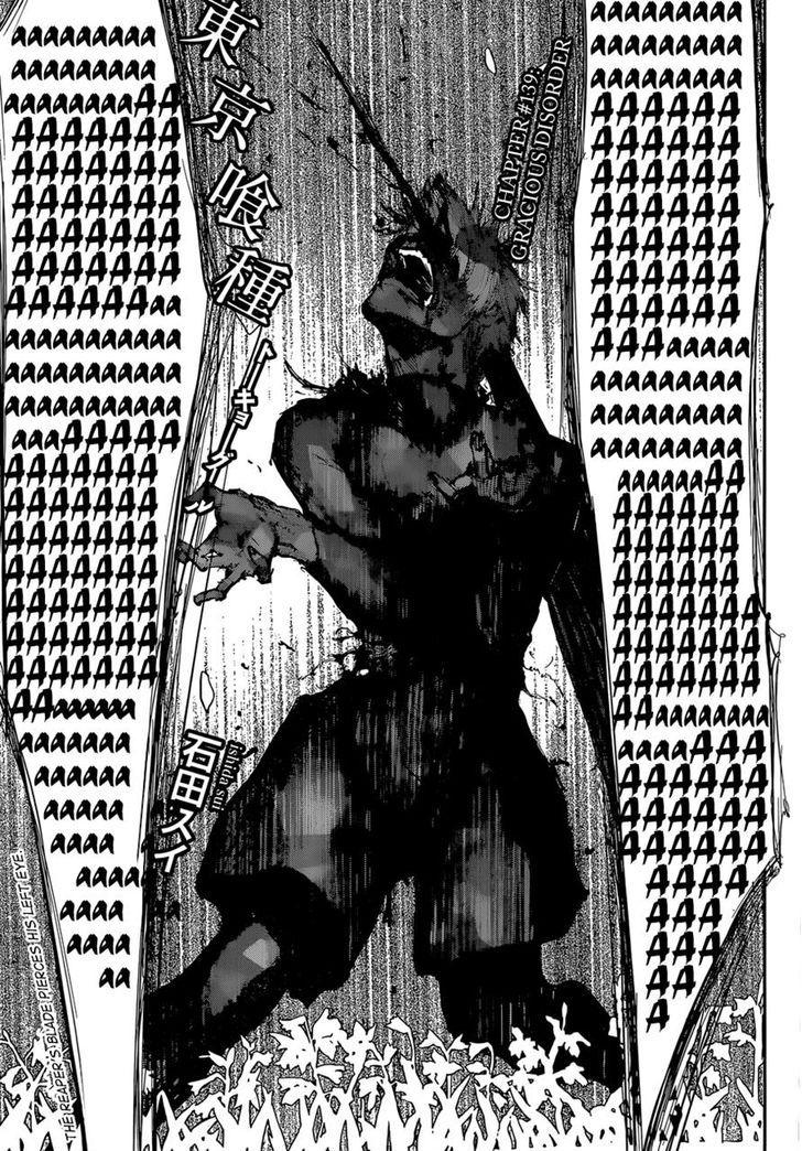 Tokyo Ghoul, Vol.14 Chapter 139 Last Work, image #1